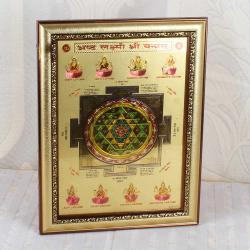Gold Plated Ashta Laxmi Shree Yantra Wall Hanging Frame